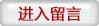 广州市天河区